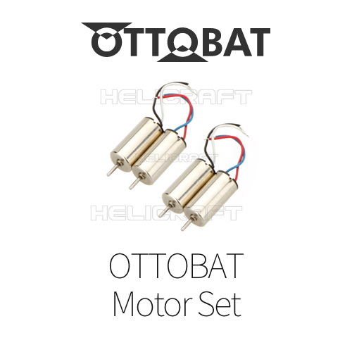 OTTOBAT Motor set (2pcs clockwise + 2pcs anticlockwise) | 오토뱃