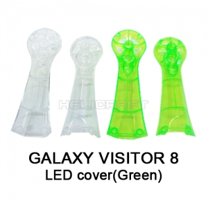 [GV8] 갤럭시비지터8 LED cover (Green/white)