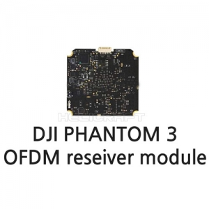 [DJI] 팬텀3 OFDM 수신 모듈 | Receiver Module(Pro/Adv) For Phantom3