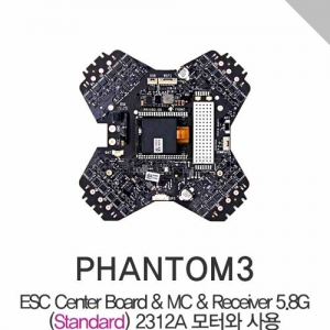 [DJI] 팬텀3 ESC Center Board & MC & Receiver 5.8G (Sta)