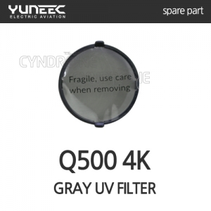 [YUNEEC] Q500 4K GRAY UV 필터