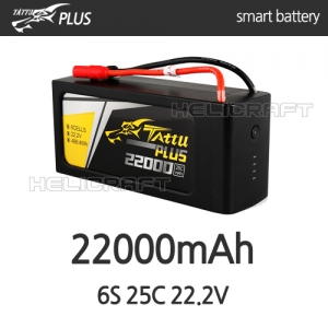 [입고완료][TATTU PLUS] 22000mAh 6S 25C 22.2V