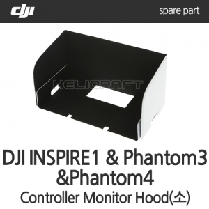 [DJI]인스파이어1|팬텀3|팬텀4 조종기 모니터 후드 | Monitor Hood(스마트폰 용) |  [Inspire 1-P3 Part 56  Remote Controller Monitor Hood (For Smartphones)]