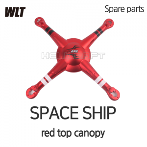 [WLT] 스페이스쉽 red top canopy