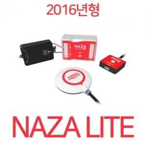 [예약판매] [DJI]2016년형 NAZA LITE + GPS Combo | 나자라이트 + GPS 콤보