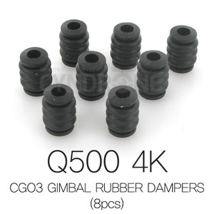 [YUNEEC] Q500 4K CGO3 RUBER DAMPERS (8pcs)