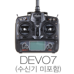 [walkera] DEVO7 조종기 벌크상품 (수신기 미포함)