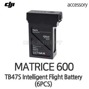[입고완료][DJI]Matrice 600 - TB47S Intelligent Flight Battery (6PCS)