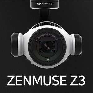 [입고완료][DJI] ZENMUSE Z3 | 최대 7배 줌인 가능한 짐벌 | 3.5배 광학줌 | 7배 디지털줌