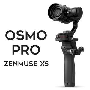 [예약판매][DJI] OSMO PRO COMBO | 오스모 프로 콤보 | 오즈모 | ZENMUSE X5   [DJI/셀카봉/오즈모/오스모/고화질/카메라/헬셀/드론/상상드론/핸드짐벌]