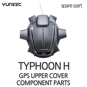 [YUNEEC] 타이푼H 어드밴스 | GPS upper cover component parts