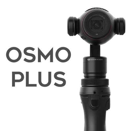 [입고완료] OSMO PLUS | 오즈모 플러스 | 오스모