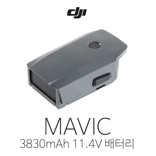 [예약판매][DJI] Mavic Part26 Intelligent Flight Battery | 마빅 | 매빅
