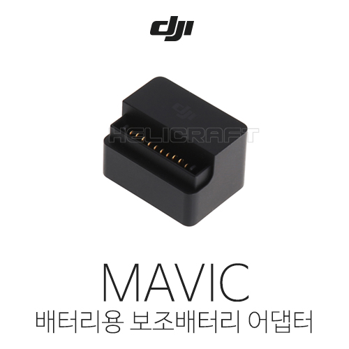 [DJI] Mavic Part2 Battery to power bank adaptor | 마빅 | 매빅