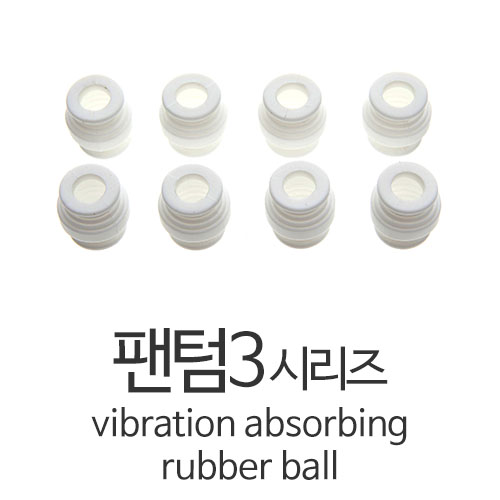 [DJI] 팬텀3 시리즈 vibration absorbing rubber ball