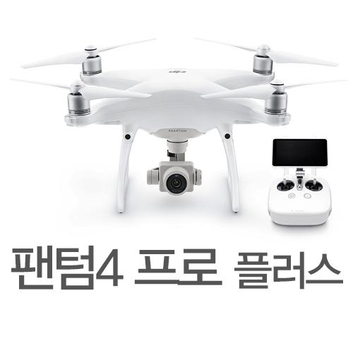 [예약판매][DJI] 팬텀4 프로 플러스 | 4K 60fps | 2000만화소 이미지