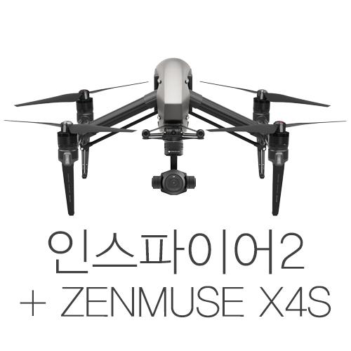 [예약판매][DJI] 인스파이어2 + ZENMUSE X4S