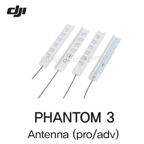 [DJI] 팬텀3 Antenna (Pro/Adv) 4pcs |  Antenna(Pro/Adv) 4pcs For PHANTOM3  Part3