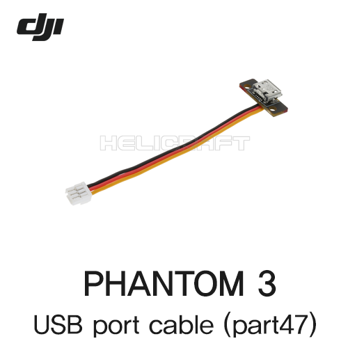 [DJI] 팬텀3 USB 포트 케이블 | USB Port Cable For Phantom3 part47
