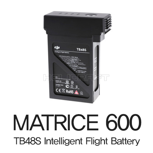 [입고완료][DJI] MATRICE 600 TB48S Intelligent Flight Battery | part 10 | 매트리스600 5700mAh,22.8v