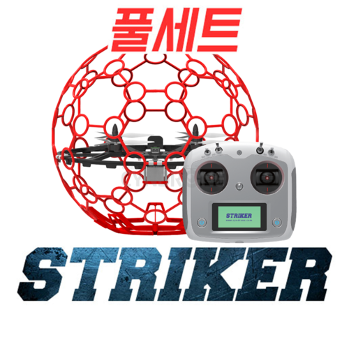 [CYNDRONE] STRIKER RTF 레드 (Ready to Fly) | 스트라이커