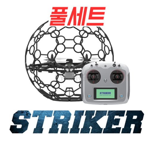 [CYNDRONE] STRIKER RTF 블랙 (Ready to Fly) | 스트라이커