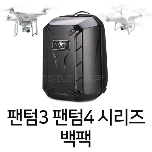 [DRONE AXS] 팬텀3,4 시리즈 백팩| Drone Crates For  Phantom 3,4 Backpack