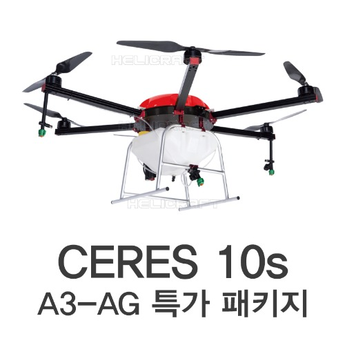 [CYNDRONE] Ceres 10s + A3-AG Full Package Set | 방제드론 | 농약드론 | 케레스