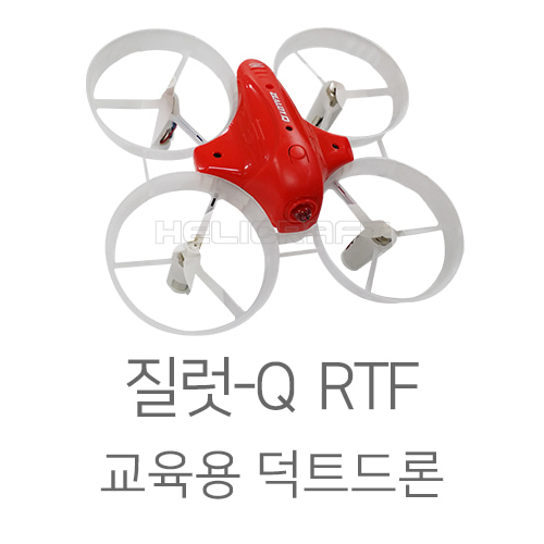 질럿-Q RTF (Ready to fly)