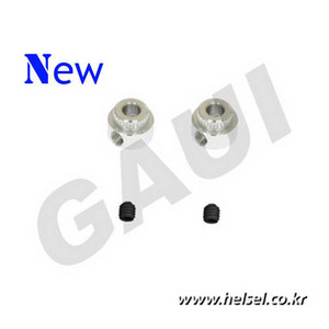 [203232]Main Pulley Collars(for High Performance Main Gear)