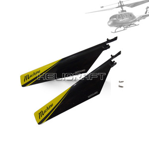 [휴이] Propeller [Yellow] (HS-9968-012-Y)