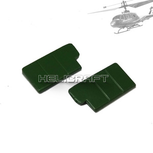 [휴이] tail empennage combination - Green (HS-9968-028-G)