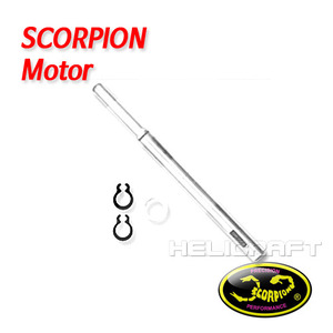 [SCORPION POWER SYSTEM] HK-2221 motor shaft kit (3.5mm)