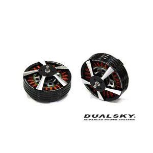 [DUALSKY] XM7010TE-7.5 MR Motor SS Type (28Pole/330KV)