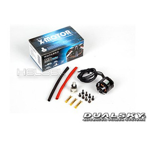 [DUALSKY] XM2834MR-10.5 BL Motor (14Pole/830KV) - 강력추천!