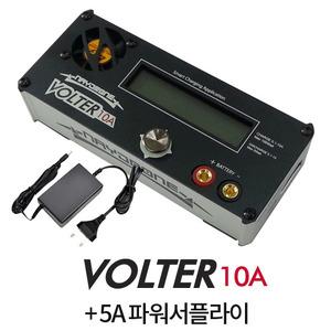 ★특별 프로모션★ VOLTER 10A 충전기 + 5A 파워서플라이
