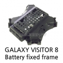 [GV8] Battery frame