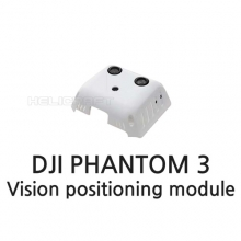 [DJI] 팬텀3 비젼포지셔닝 | Vision Positioning Module(Pro/Adv) For Phantom3