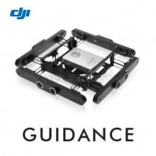 [예약판매] [DJI] 가이던스 | GUIDANCE