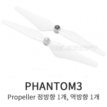 [DJI] 팬텀3 프로펠러|self-tightening propeller(1cw+1ccw) | 9450