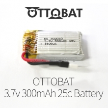 OTTOBAT 3.7v 300mAh 25c battery [CG031-8]