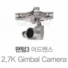 [DJI] 팬텀3 어드밴스 카메라 | PHANTOM 3 advanced Camera part6