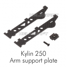 [KDS] kylin 250 Arm support plate 헬셀
