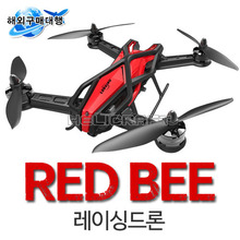 [LONGING] RED BEE 레이싱드론 / 해외구매대행| 레드비