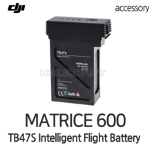 [입고완료][DJI]Matrice 600 - TB47S Intelligent Flight Battery