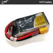 [입고완료][TATTU] 1550mAh 4S 75C 14.8V - 레이싱드론용