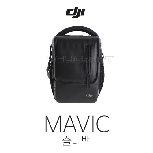 [DJI] 매빅 숄더백| 마빅 | 매빅 | DJI Shoulder Bag for Mavic Pro Part30