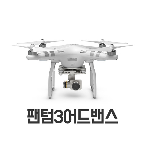 드론, 헬셀, dji, 팬텀3, 팬텀4, 팬텀3어드밴스, 팬텀3 어드밴스, 항공촬영, 2.7k, 4k, DRONE, DJI드론