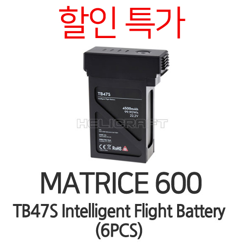 [입고완료][DJI]Matrice 600 - TB47S Intelligent Flight Battery (6PCS)