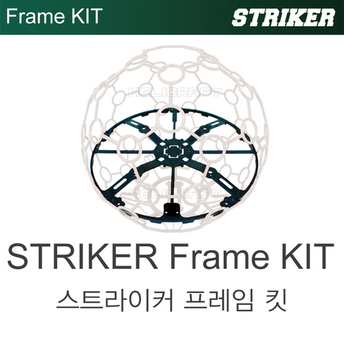 STRIKER Frame KIT